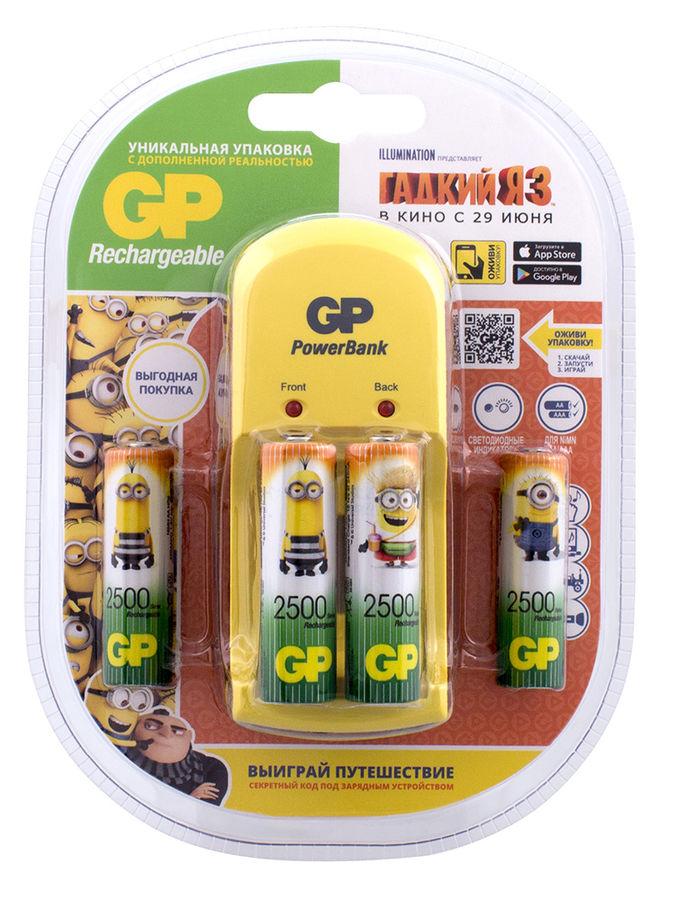 AA Аккумулятор + зарядное устройство GP PB350GS250DME3 Гадкий Я-3,  4 шт. 2500мAч
