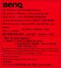 "Монитор Benq 24"" Zowie XL2411P TN+film 1920x1080 144Hz 350cd/m2 16:9 вид 16"