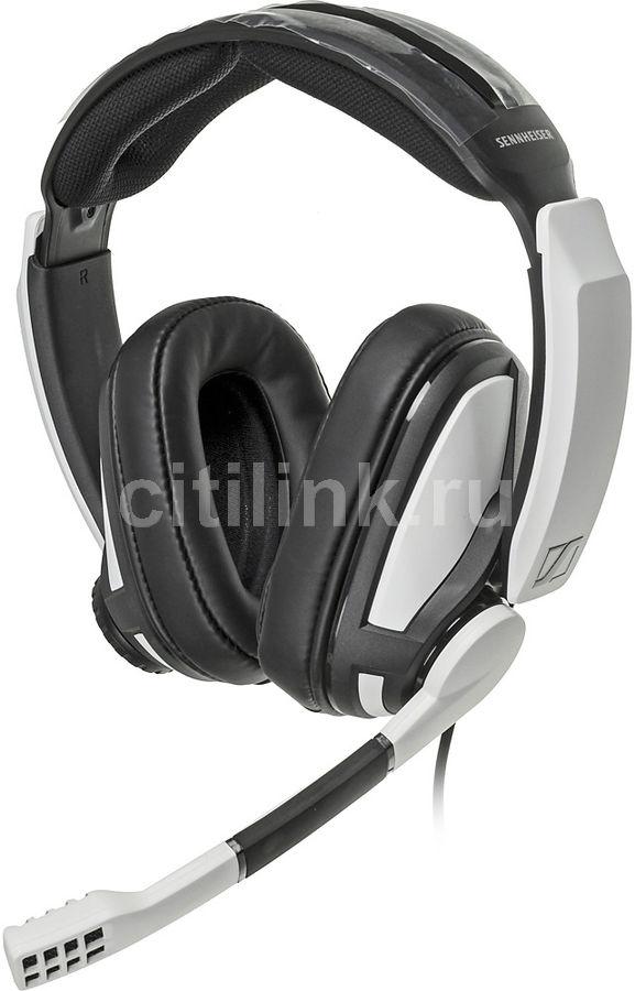 Наушники с микрофоном SENNHEISER GSP 301,  накладные, черный  / белый [507202]