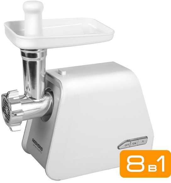 Мясорубка REDMOND RMG-1216-8,  белый / серебристый