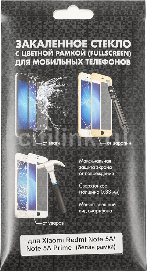 Защитное стекло DF xiColor-17  для Xiaomi Redmi Note 5A,  1 шт, белый [df xicolor-17 (white)]