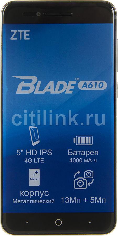 Смартфон ZTE Blade A610,  серый