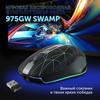 Мышь OKLICK 975GW SWAMP, игровая, оптическая, беспроводная, USB, черный вид 2