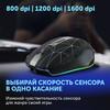 Мышь OKLICK 975GW SWAMP, игровая, оптическая, беспроводная, USB, черный вид 3