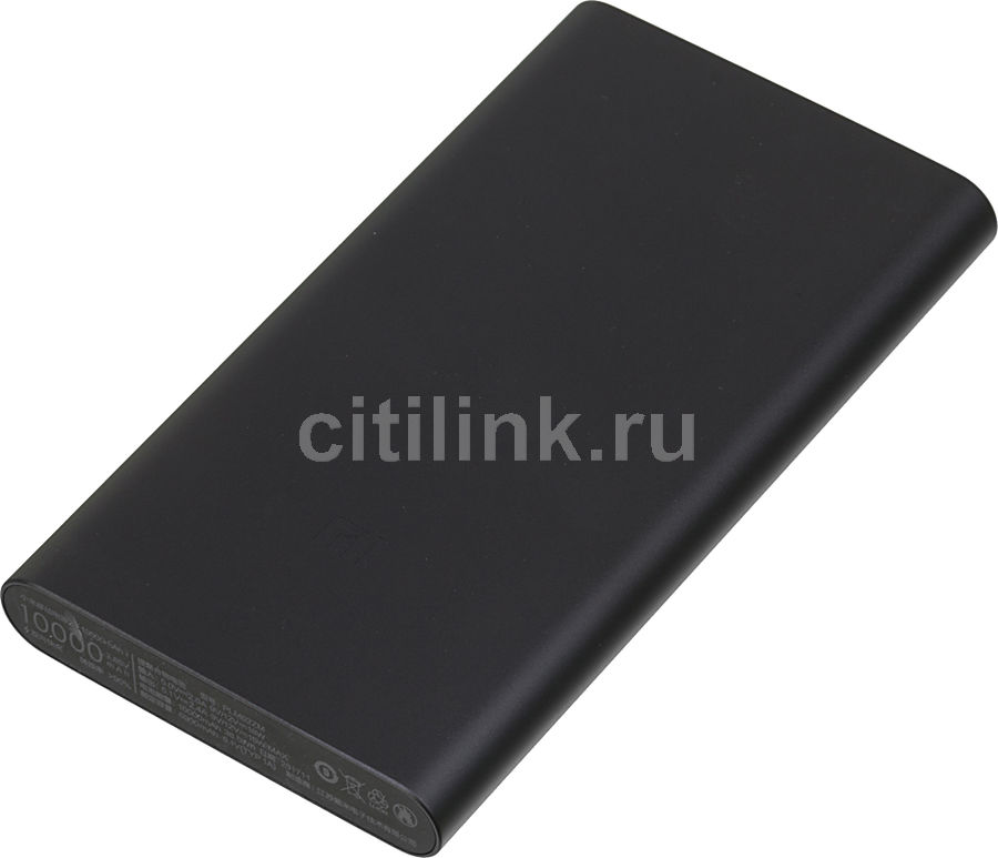 Внешний аккумулятор XIAOMI Mi Power Bank 2, 10000мAч, черный happy ocean 15600 portable 15600mah power bank for samsung htc xiaomi sky blue