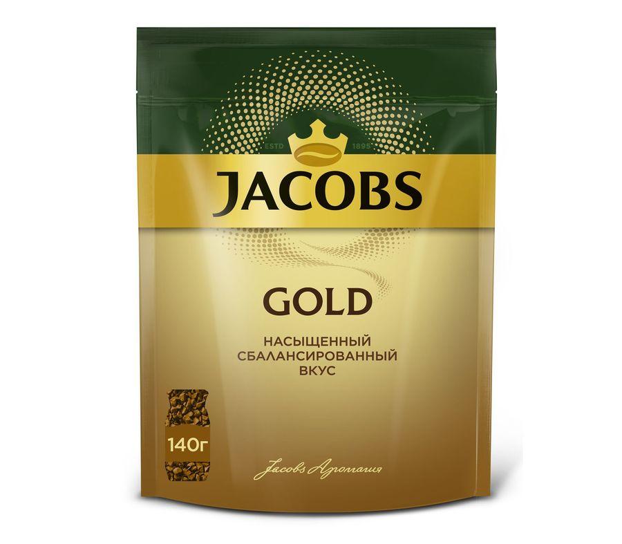 Кофе растворимый JACOBS MONARCH GOLD,  140грамм [4252294]