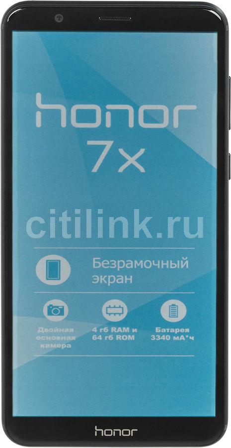 Смартфон HONOR 7X 64Gb,  синий
