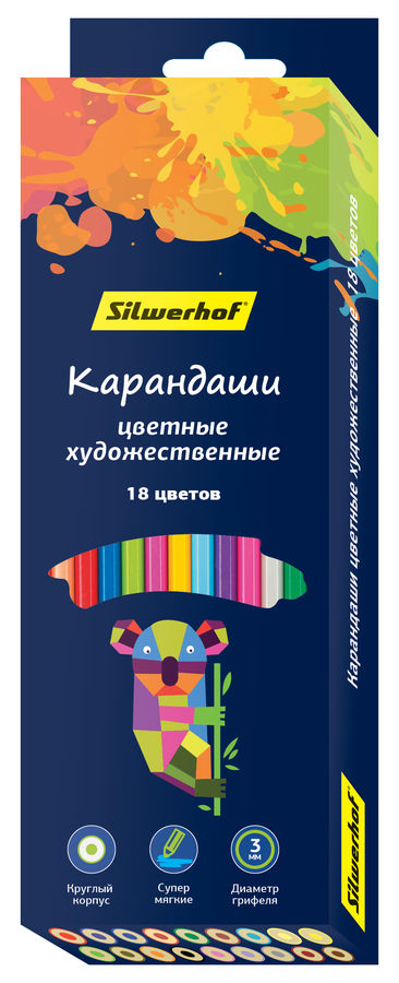 Карандаши цветные Silwerhof 134211-18 Цветландия кругл. 18цв. сереб. корпус супермягкий грифель коро