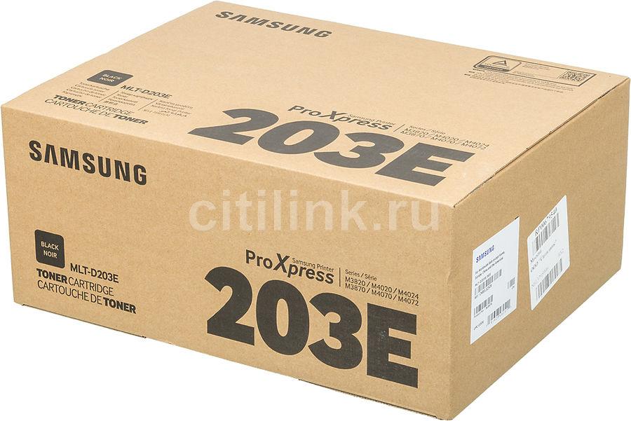 Картридж SAMSUNG MLT-D203E черный [su887a]