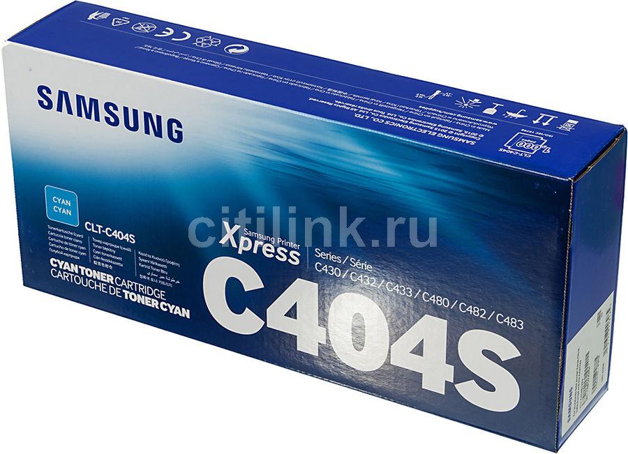 Картридж SAMSUNG CLT-C404S, голубой [st974a]