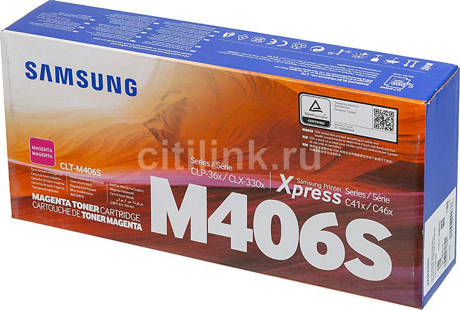 Картридж SAMSUNG CLT-M406S, пурпурный [su254a]