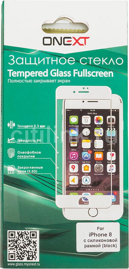 Защитное стекло для экрана ONEXT для Apple iPhone 7/8,  1 шт, черный [41498]