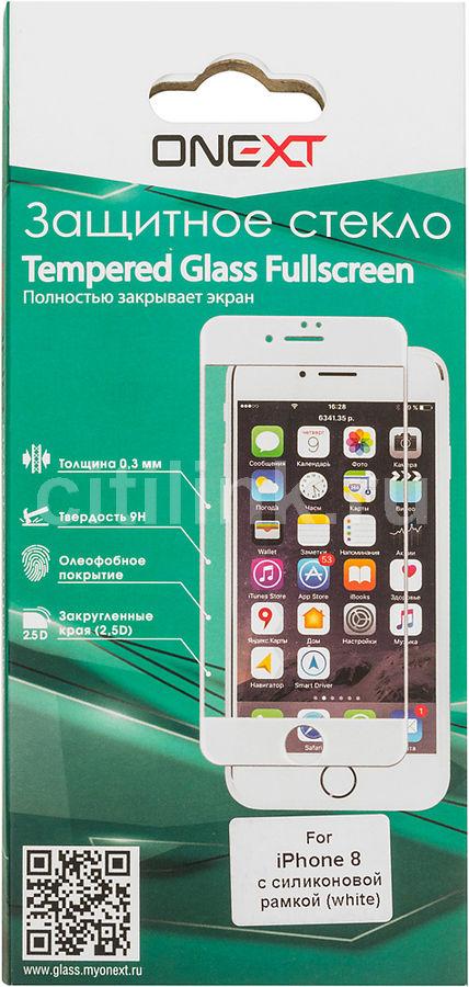 Защитное стекло для экрана ONEXT для Apple iPhone 7/8,  1 шт, белый [41499]