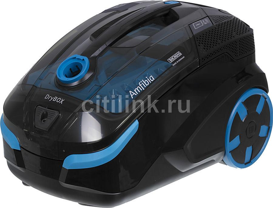 Моющий пылесос THOMAS DryBOX Amfibia, 1700Вт, черный/голубой