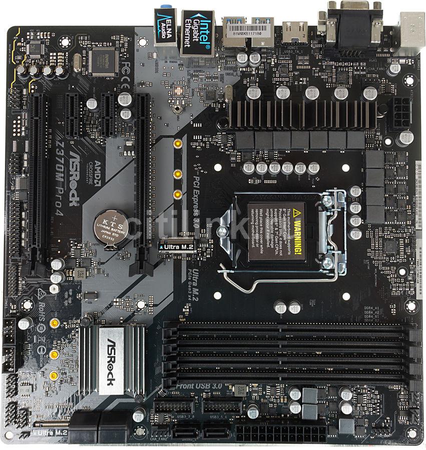 Материнская плата ASROCK Z370M PRO4, LGA 1151v2, Intel Z370, mATX, Ret
