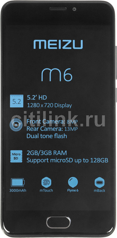 Смартфон MEIZU M6 32Gb,  M711H,  черный