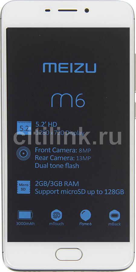 Смартфон MEIZU M6 32Gb,  M711H,  серебристый