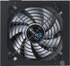 Блок питания AEROCOOL KCAS-750G,  750Вт,  120мм,  черный, retail вид 4