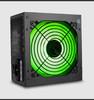 Блок питания AEROCOOL KCAS-750G,  750Вт,  120мм,  черный, retail вид 7