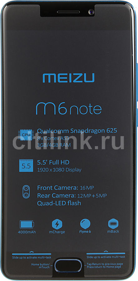 Смартфон MEIZU M6 Note 32Gb, M721H, синий смартфон meizu m6 note 32gb m721h серебристый