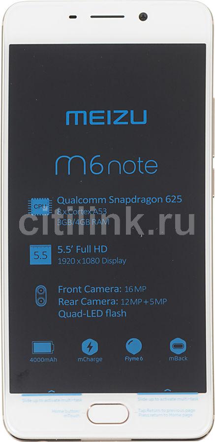 Смартфон MEIZU M6 Note 32Gb,  M721H,  золотистый