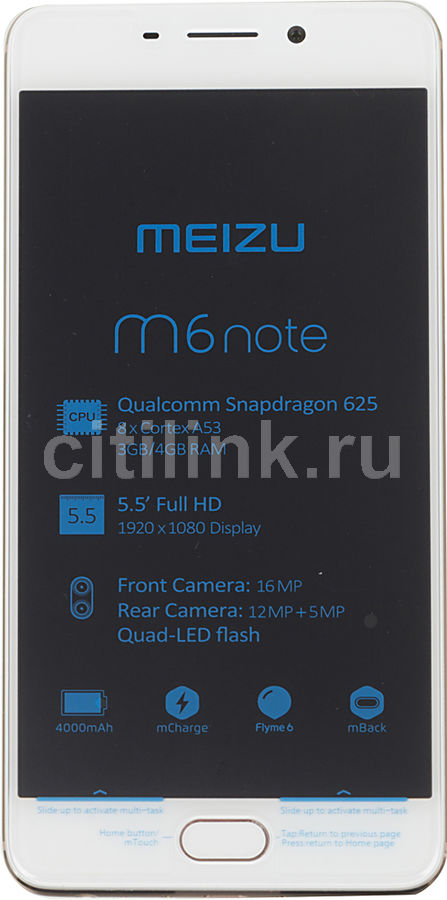 Смартфон MEIZU M6 Note 64Gb, M721H, золотистый