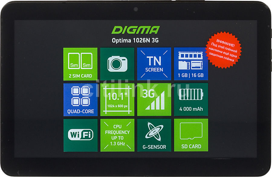 Планшет DIGMA Optima 1026N 3G, 1GB, 16GB, 3G, Android 7.0 черный [tt1192pg] планшет digma optima 10 4 3g tt1004pg