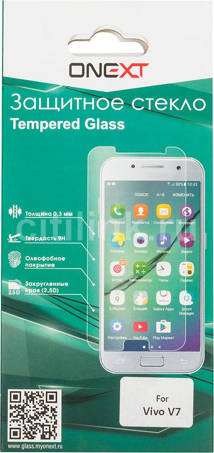 Защитное стекло для экрана ONEXT для Vivo v7,  1 шт [41535]