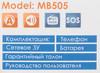Мобильный телефон GINZZU MB505,  черный вид 12