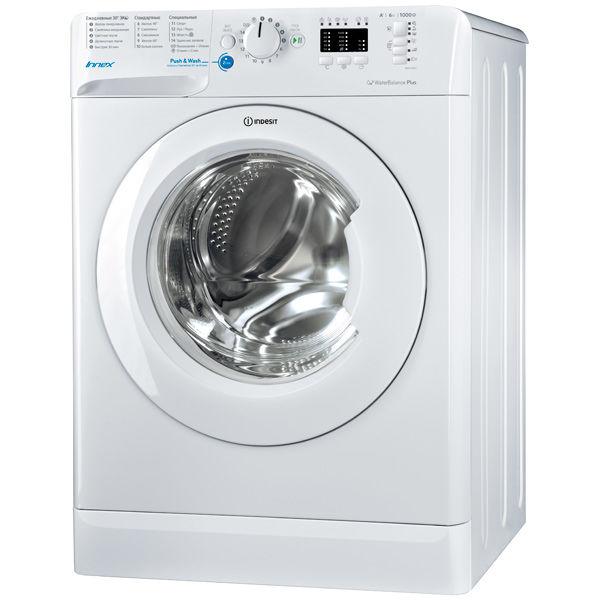 Стиральная машина INDESIT Innex BWSA 61051, фронтальная загрузка,  белый