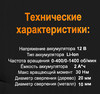 Дрель-шуруповерт ВИХРЬ ДА-12-2к,  1.3Ач,  с двумя аккумуляторами [72/14/2] вид 14
