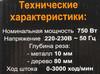 Лобзик ВИХРЬ ЛЭ-80 [72/9/3] вид 10