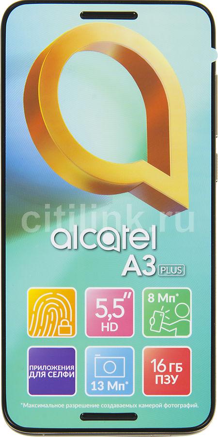 Смартфон ALCATEL A3 PLUS 3G 5011A,  черный