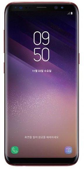 Смартфон SAMSUNG Galaxy S8 64Gb,  SM-G950F,  красный
