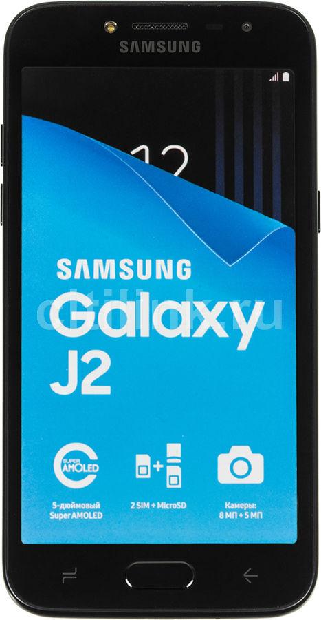 Смартфон SAMSUNG Galaxy J2 (2018) 16Gb,  SM-J250,  черный