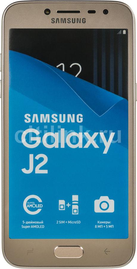 Смартфон SAMSUNG Galaxy J2 (2018) 16Gb,  SM-J250,  золотистый