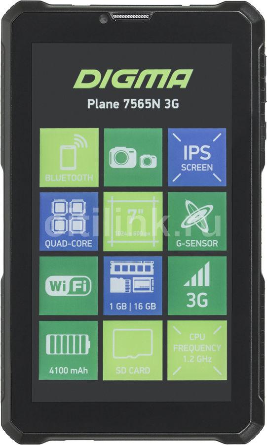 Планшет DIGMA Plane 7565N 3G Kids theme 3 (space),  1GB, 16GB, 3G,  Android 7.0 разноцветный [ps7180pg]