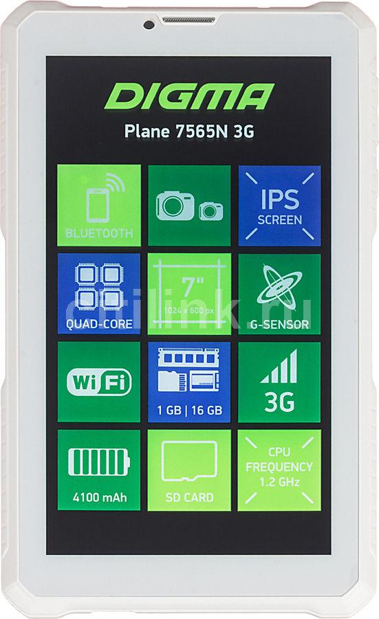 Планшет DIGMA Plane 7565n 3G Kids theme 1 (bears),  1GB, 16GB, 3G,  Android 7.0 разноцветный [ps7180pg]