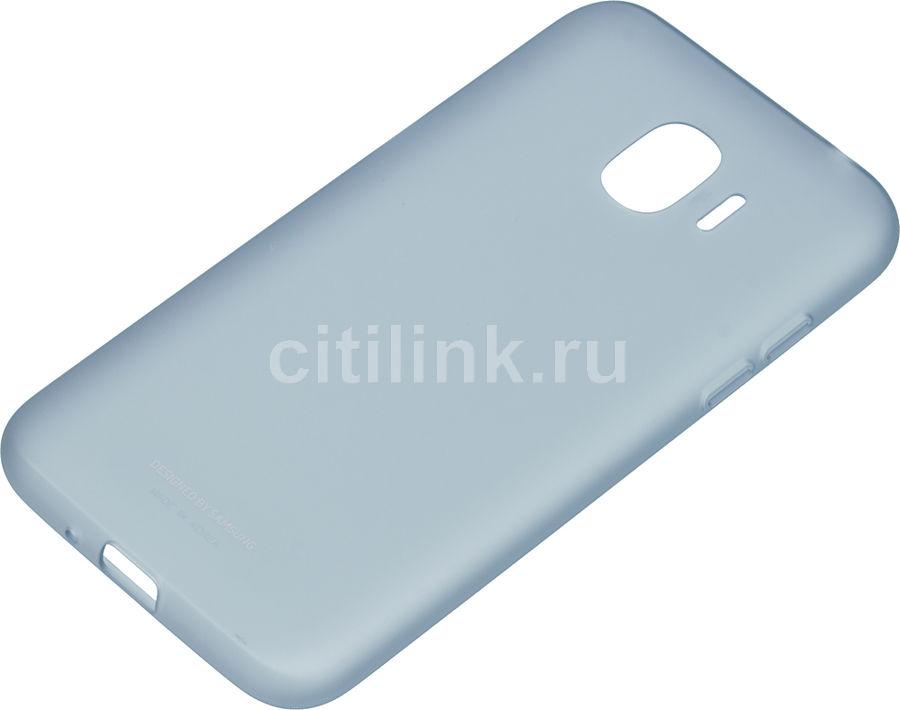 Чехол (клип-кейс) SAMSUNG Jelly Cover, для Samsung Galaxy J2 (2018), голубой [ef-aj250tlegru]