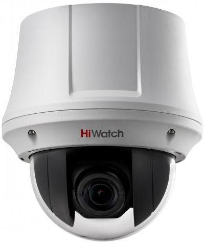 Камера видеонаблюдения HIKVISION HiWatch DS-T245,  1080p,  4 - 92 мм,  белый