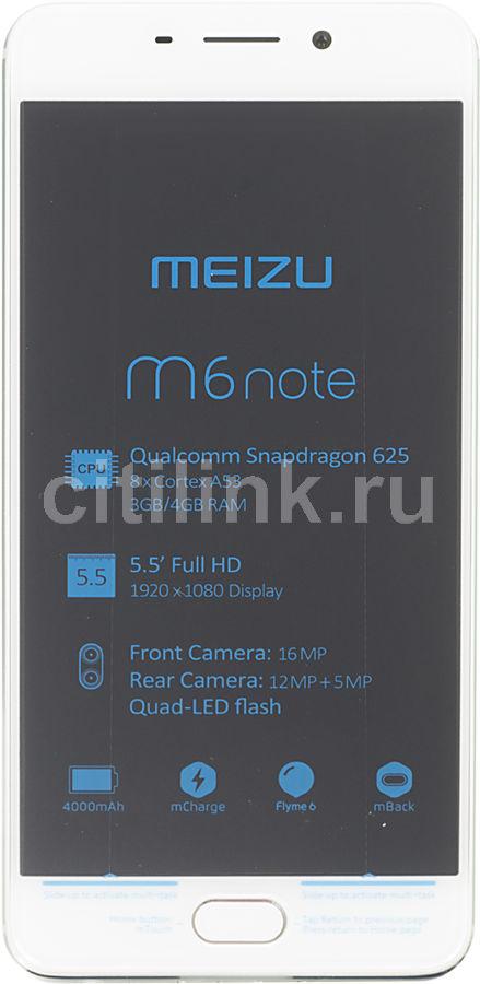 Смартфон MEIZU M6 Note 16Gb,  M721H,  серебристый