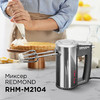 Миксер REDMOND RHM-M2104, ручной,  серебристый вид 6