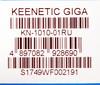 Беспроводной роутер KEENETIC Giga,  белый [kn-1010] вид 12