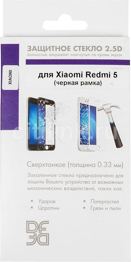 Защитное стекло для экрана DF xiColor-22  для Xiaomi Redmi 5,  1 шт, черный [df xicolor-22 (black)]