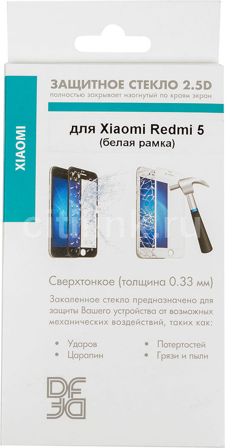 Защитное стекло для экрана DF xiColor-22  для Xiaomi Redmi 5,  1 шт, белый [df xicolor-22 (white)]