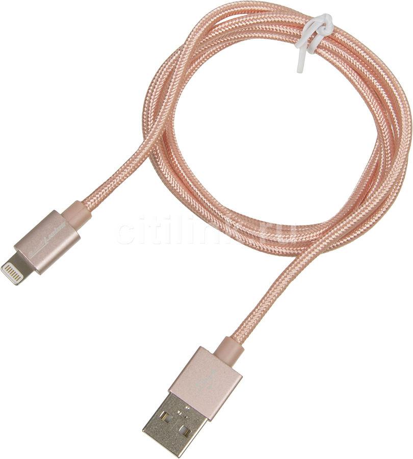 Кабель SMARTERRA Lightning MFi - USB 2.0, 1.0м, розовое золото [stral002mrg]