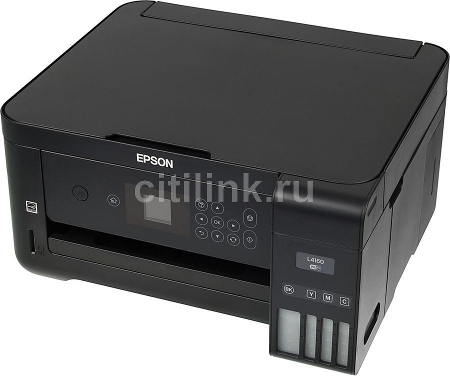 МФУ струйный EPSON L4160, A4, цветной, струйный, черный [c11cg23403]