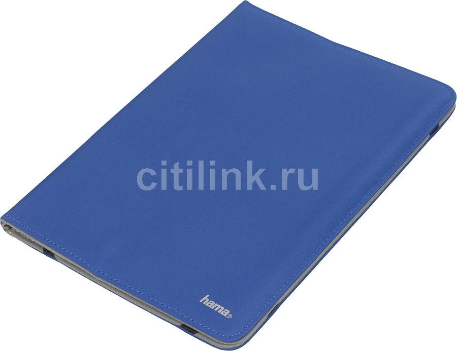 "Чехол для планшета HAMA Strap,  синий, для  планшетов 10.1"" [00173505]"