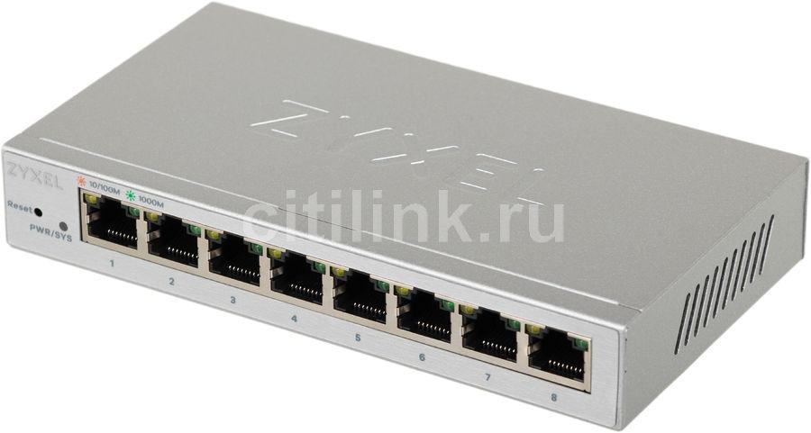 Коммутатор ZYXEL GS1200-8, GS1200-8-EU0101F