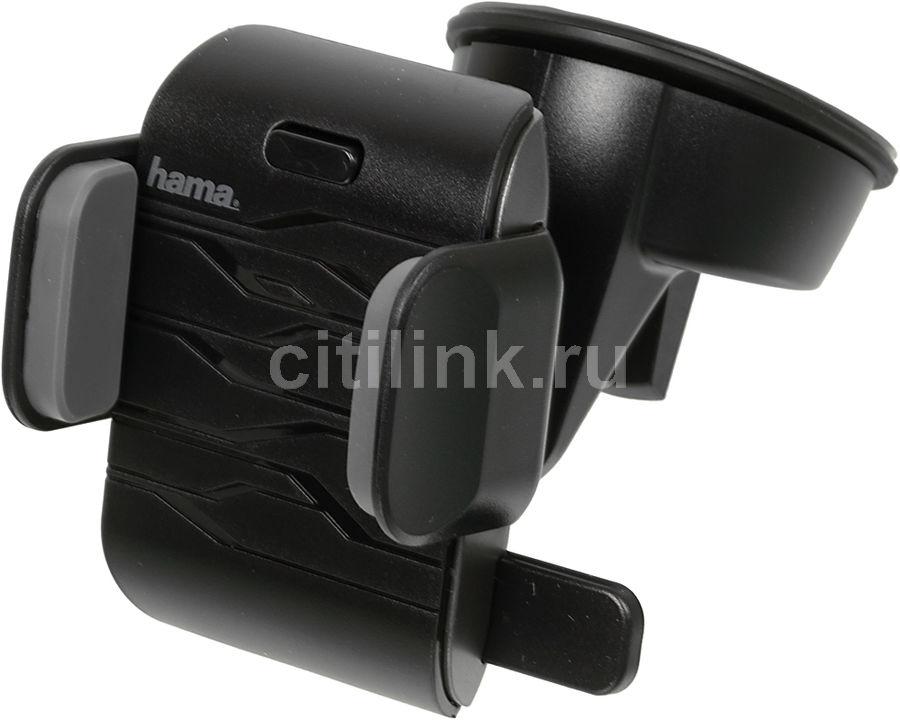 Держатель Hama Universal черный для смартфонов (00178244)